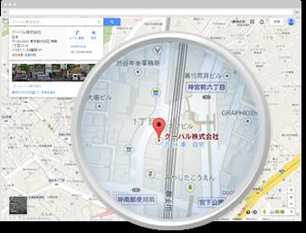 Googleマイビジネスに登録することでGoogleMapに会社情報等の表示をすることができます