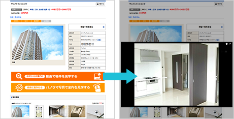 管理画面で簡単にYouTubeのタグを挿入し、動画を物件詳細ページに表示することができます