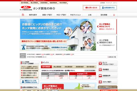 hondakaihatsu_001