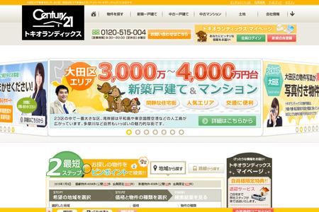 tokio_001