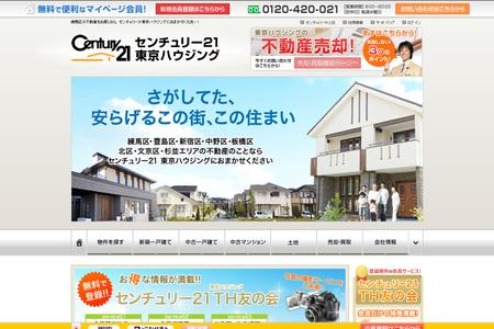 tokyohousing_001