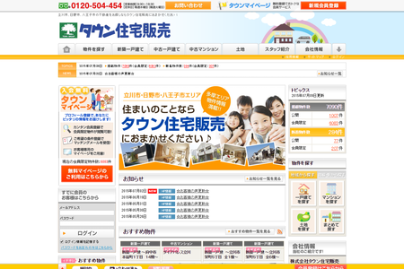 townhomesales_001