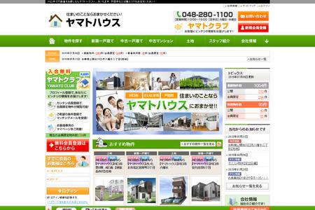 yamatohouse_001